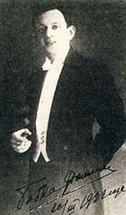 Борис Фомин